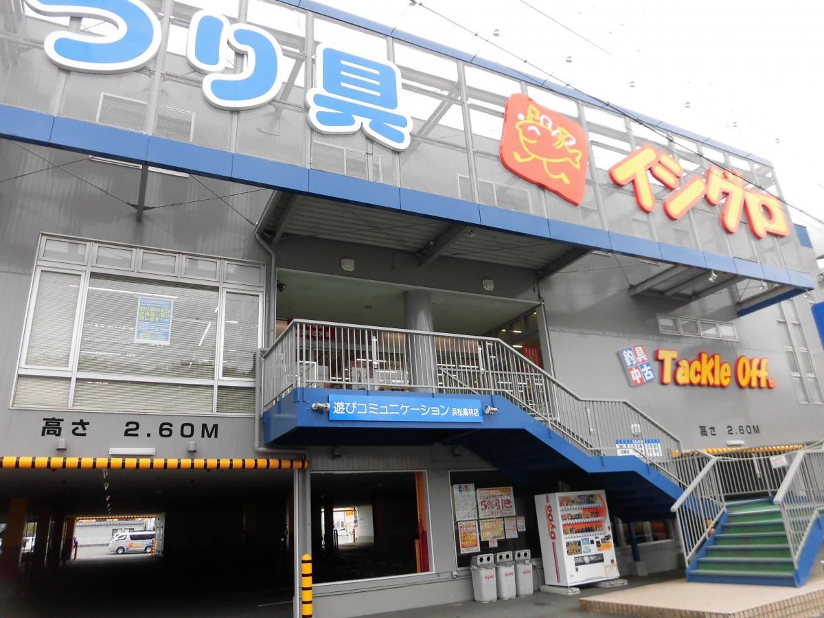 浜松中央警察署南500m